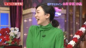 永野芽郁「新春しゃべくり007」20190102_0008