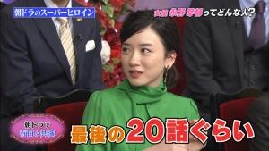 永野芽郁「新春しゃべくり007」20190102_00016