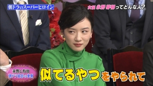 永野芽郁「新春しゃべくり007」20190102_00023
