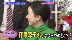永野芽郁「新春しゃべくり007」20190102_00027