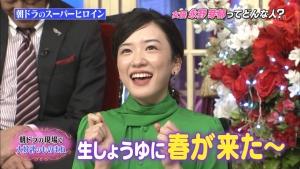 永野芽郁「新春しゃべくり007」20190102_00030