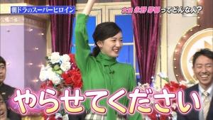 永野芽郁「新春しゃべくり007」20190102_00033