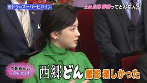 永野芽郁「新春しゃべくり007」20190102_00034