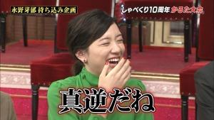 永野芽郁「新春しゃべくり007」20190102_00050