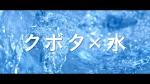 長澤まさみ クボタ「クボタが頑張っている。水」篇 0008