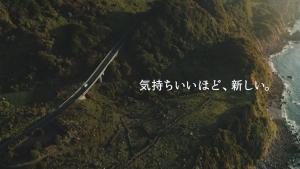 中条あやみ 菅田将暉 カローラ スポーツ 続・気持ちいい日篇0010