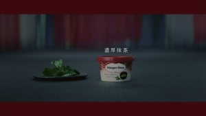 中条あやみハーゲンダッツ「茶室 グリーンティー」篇0013