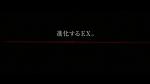 中条あやみ カネボウ KATE 「LinerEX2.0 」篇0005