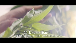 夏菜 SMBCモビット「Florist」篇0011