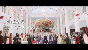 夏菜 SMBCモビット「Florist」篇0025