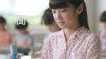 野村彩也子 公文式 「インタビュー」編 0011