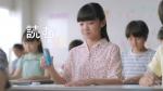 野村彩也子 公文式 「インタビュー」編 0012