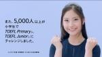 野村彩也子 公文式 「一人ひとりのKUMON」編 0005