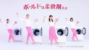 小倉優子&ケイリンルッソ ボールド「キモチアガるお洗濯」篇0012