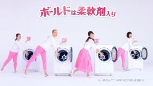 小倉優子&ケイリンルッソ ボールド「キモチアガるお洗濯」篇0013