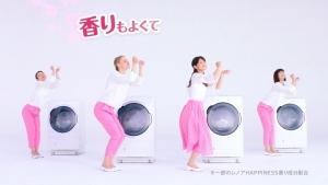 小倉優子&ケイリンルッソ ボールド「キモチアガるお洗濯」篇0014