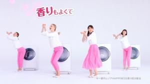小倉優子&ケイリンルッソ ボールド「キモチアガるお洗濯」篇0015