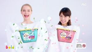 小倉優子&ケイリンルッソ ボールド「キモチアガるお洗濯」篇0020