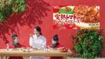 完熟トマトのハヤシライスソース「岡田結実 トマ辛ハヤシ新登場」篇0015