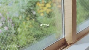 乙黒えり YKKAP 防火窓Gシリーズ アルミ樹脂複合NEO Wクリア篇0004