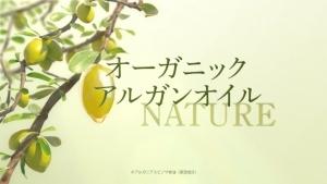 ローラ NatureLab モイストダイアン パーフェクトビューティー「メイク室」篇0005