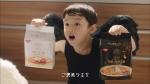 sadamayumi_raoh_tenshi_005.jpg