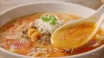sadamayumi_raoh_tenshi_009.jpg