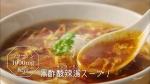 sadamayumi_raoh_tenshi_012.jpg