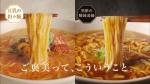 sadamayumi_raoh_tenshi_018.jpg
