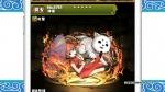 saitonari_pd_gin_somen_016.jpg