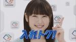 sakuraihinako_cosmo_iretoku_006.jpg