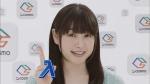 sakuraihinako_cosmo_iretoku_013.jpg
