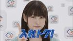 sakuraihinako_cosmo_iretoku_014.jpg