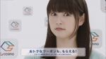 sakuraihinako_cosmo_iretoku_017.jpg