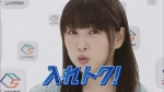 sakuraihinako_cosmo_iretoku_021.jpg