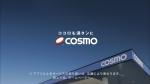 sakuraihinako_cosmo_iretoku_028.jpg