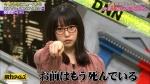 桜井日奈子 脱力タイムズ 20190823_0008