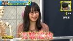 桜井日奈子 脱力タイムズ 20190823_0017