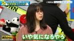 sakuraihinako_datsuryoku20190823_022