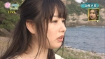 sakuraihinako_numa20190909_032.jpg