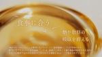 佐藤栞里 ダイドー 大人のカロリミット茶シリーズ「ごきげん」篇0008