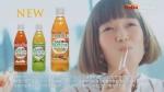佐藤栞里 ダイドー 大人のカロリミット茶シリーズ「ごきげん」篇0010
