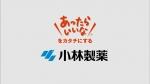 satsuki_senjo_pon20190901-235815-401.jpg