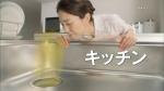 satsuki_senjo_pon20190901-235820-361.jpg