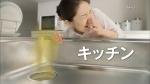 satsuki_senjo_pon20190901-235824-263.jpg