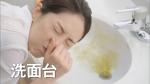 satsuki_senjo_pon20190901-235829-460.jpg