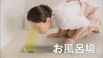 satsuki_senjo_pon20190901-235832-495.jpg