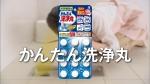 satsuki_senjo_pon20190901-235842-430.jpg