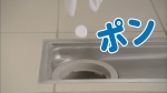 satsuki_senjo_pon20190901-235853-131.jpg