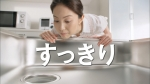 satsuki_senjo_pon20190901-235915-184.jpg